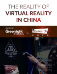 The Reality of Virtual Reality in China