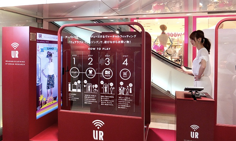 Mirror, Mirror on the Wall - Virtual Mirrors & The Retail Opportunity