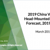 2019 China VR/AR Head-Mounted Display Forecast, 2019-2023