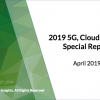Special Report: 5G, Cloud, and Augmented & Virtual Reality