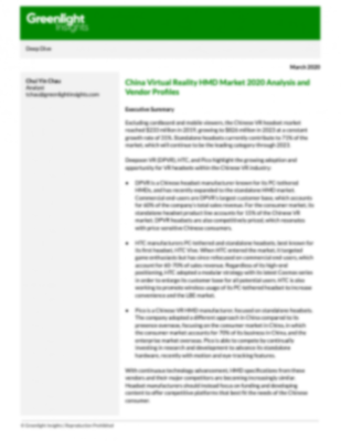 China Virtual Reality HMD Market 2020 Analysis and Vendor Profiles